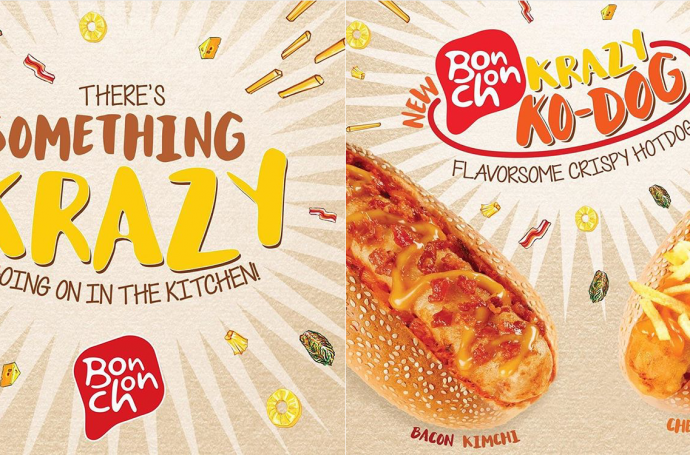 On Advertising: BonChonPH's Krazy Ko-Dog Ads