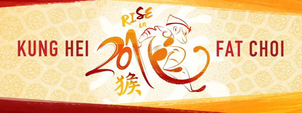 On Social Media and Billboards: Sun Life PH's Chinese New Year greetings